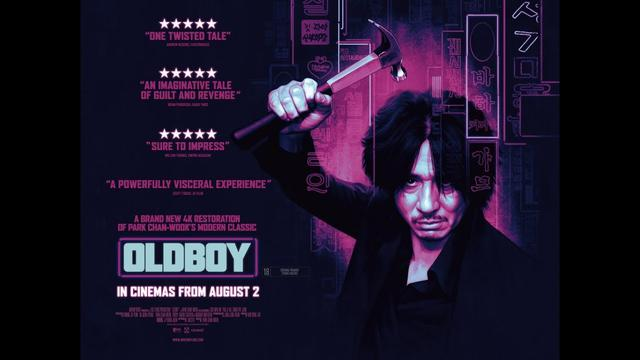 画像: Oldboy - Official UK Trailer HD www.youtube.com