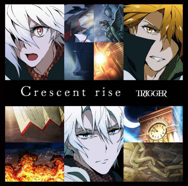 画像: Crescent rise / TRIGGER