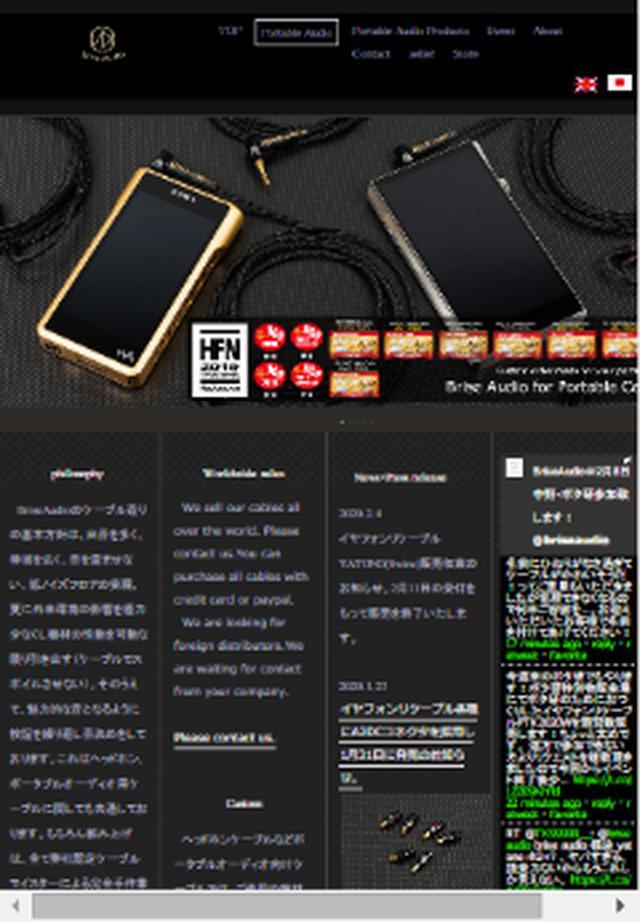 画像: 【2020年1月31日発売 】A2DC対応モデルをイヤフォンリケーブル各種に追加しました。