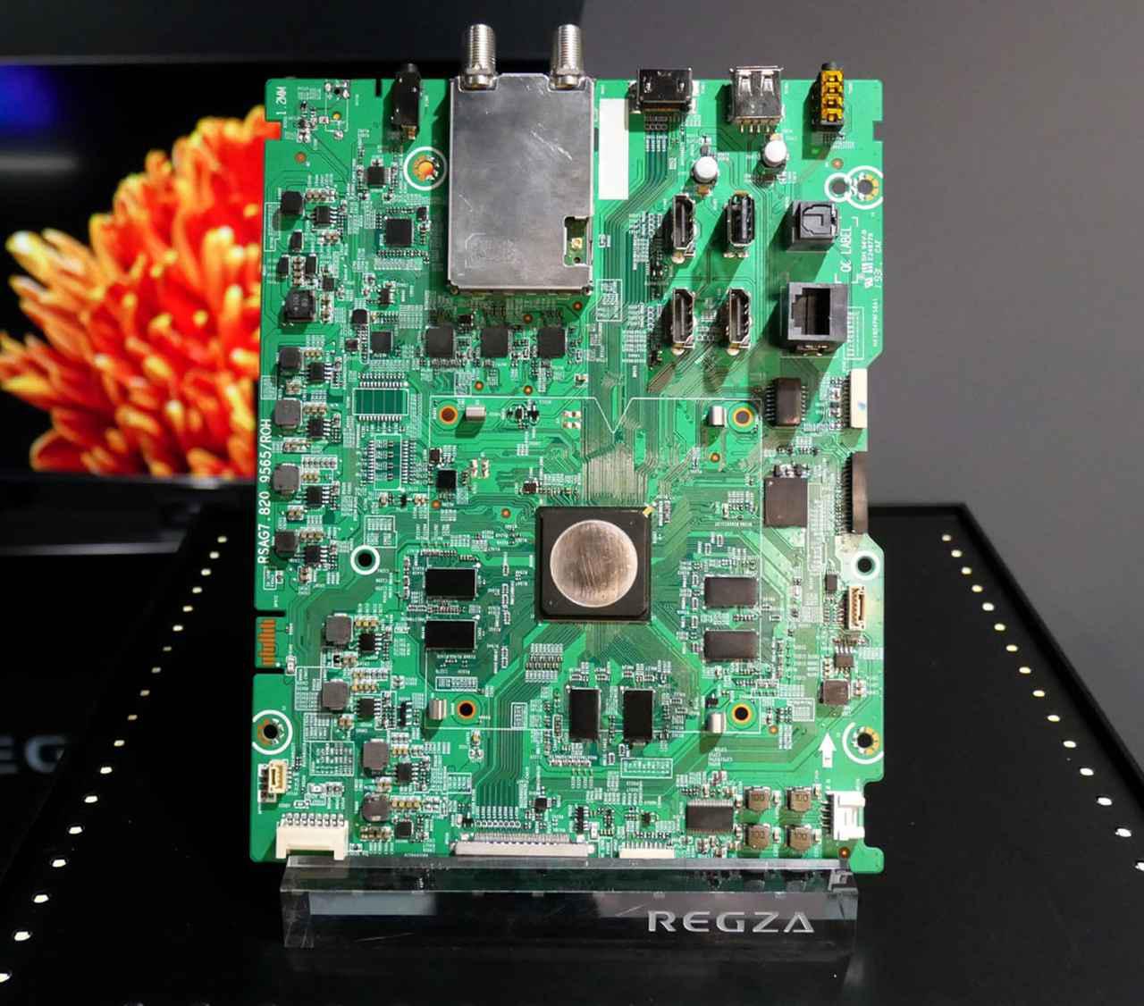 画像: 「M540X」シリーズ搭載の「レグザエンジンCloud」