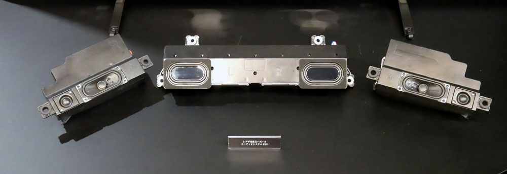 画像: 東芝映像ソリューション、クラウド機能を使って画質が進化する新映像エンジン「レグザエンジンCloud PRO」搭載の4K液晶レグザ「Z740X」シリーズを発売