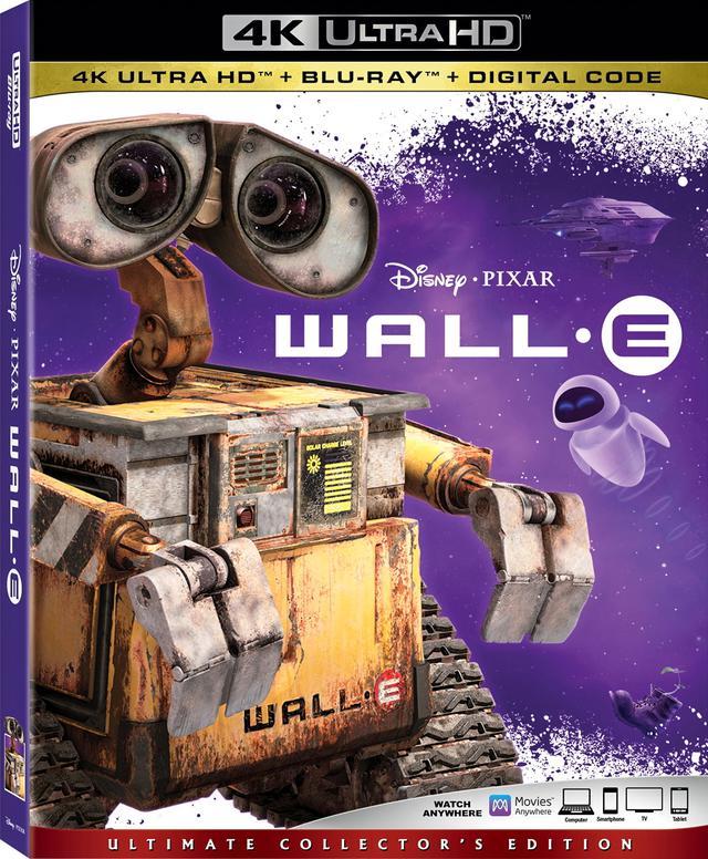 画像: WALL・E ウォーリー(2008)