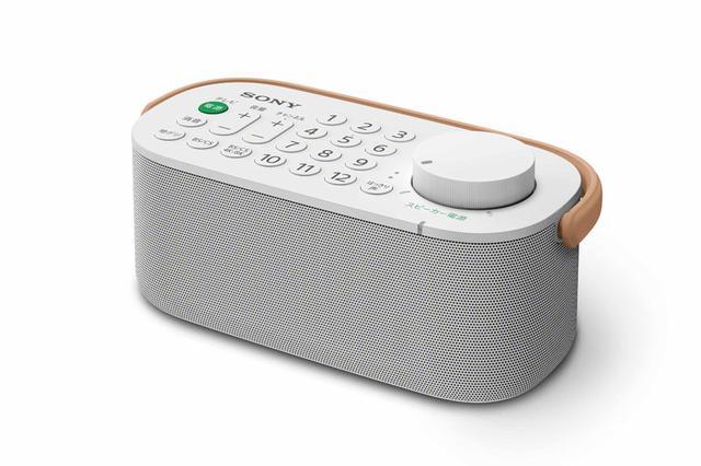 画像1: ソニー、テレビの音を手元ではっきり・くっきり楽しめるお手元スピーカー「SRS-LSR200」を2月22日に発売。声専用スピーカー搭載で、より聴き取りやすさをアップ
