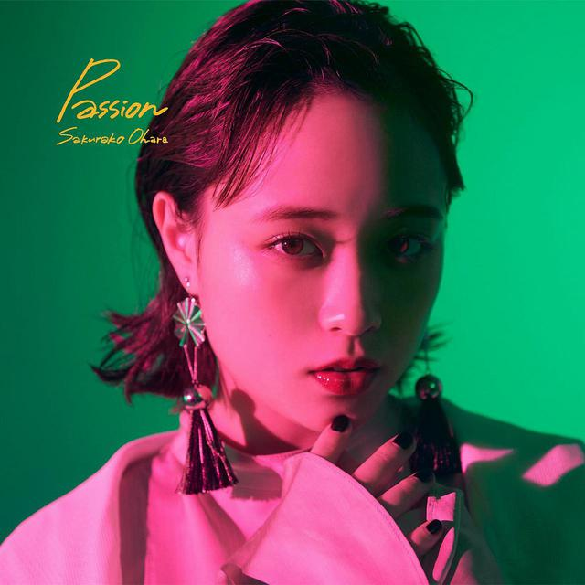 画像: Passion / 大原櫻子