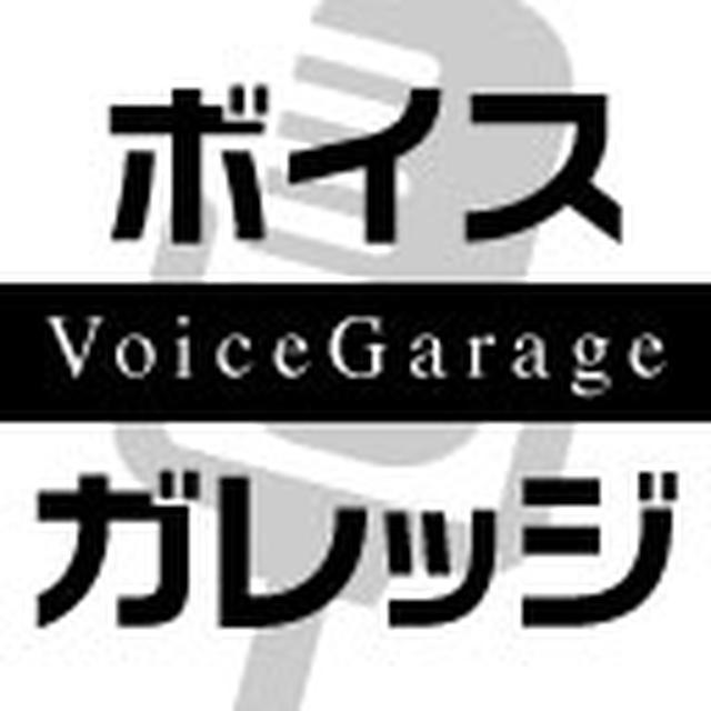 画像: 【番組インフォメーション】ことりの音(MC:小岩井ことり):ボイスガレッジ