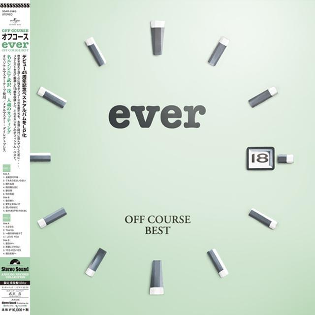 """画像: オフコース BEST """"ever"""" (アナログレコード2枚組) SSAR-034~035"""