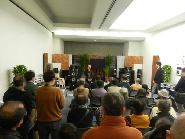 画像: 名古屋の音楽好き、集まれ! オーディオフェスタ・イン・ナゴヤは今週末開催いたします