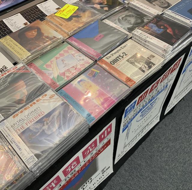画像: SACDやレコードの新譜も勢揃い 名古屋でこれだけたくさんのステレオサウンド盤がならぶのは初めてです! www.stereosound-store.jp