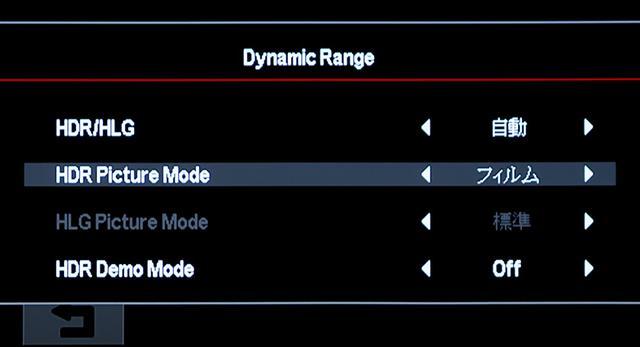 画像: ↑HDRの調整では「映像設定」「Dynamic Range」「HDR Picture Mode」と進み、『フィルム』モードを選択した。他には『ブライト』『標準』『詳細』がある