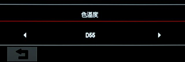 画像: ↑UHDブルーレイ『シャイニング』の再生では「映像設定」「色設定」「色温度」は『D55』を選択した