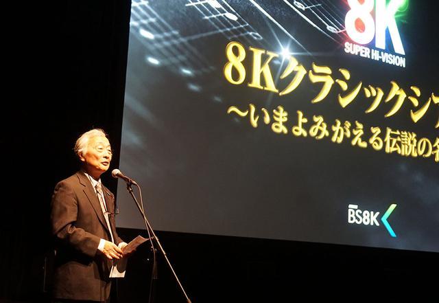 画像: 上映される8K/22.2chの素材や注目点を解説する麻倉さん