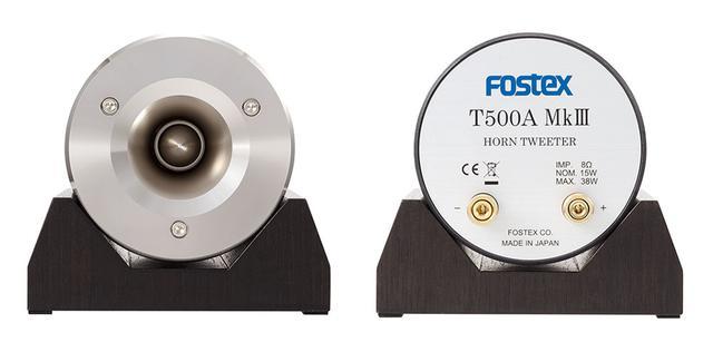 画像: フォステクスのスーパートゥイーター「T500A MkIII」が、3月下旬に登場。新開発のリング形状純マグネシウム振動板と、真鍮無垢材のホーンを採用した、数量限定モデル