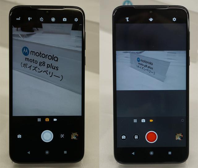 画像: 静止画撮影時(左)と動画撮影時(右)。動画は本体を縦にしていても横長画角で表示される