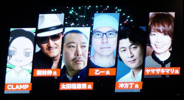 画像2: Netflixが日本を代表するクリエイター6名とのパートナーシップを発表。新たなアニメーション作品のオリジナル企画・制作をスタートする