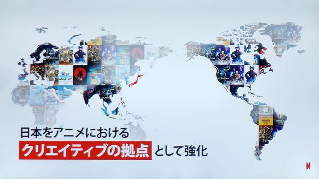 画像3: Netflixが日本を代表するクリエイター6名とのパートナーシップを発表。新たなアニメーション作品のオリジナル企画・制作をスタートする