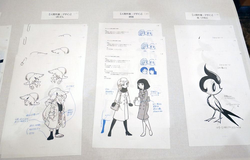 画像: AIが生成したビジュアルを元に、クリエイターの手によるキャラクター決定稿 (C)「TEZUKA2020」プロジェクト