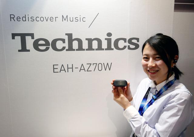 画像: パナソニック、テクニクスブランド初の完全ワイヤレスイヤホン「EAH-AZ70W」を4月中旬に発売。10mm径のグラフェンコート振動板で、テクニクスサウンドが楽しめる。NC機能も搭載
