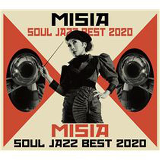 画像: MISIA SOUL JAZZ BEST 2020 - ハイレゾ音源配信サイト【e-onkyo music】