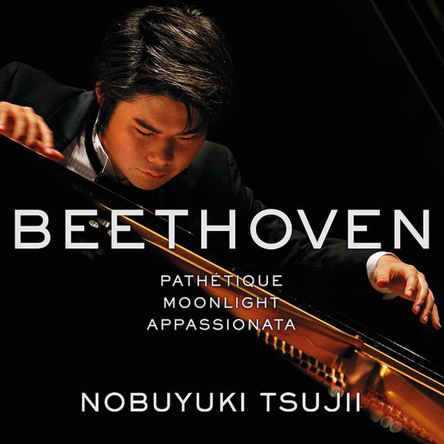 画像: ベートーヴェン:《悲愴》《月光》《熱情》/辻井伸行