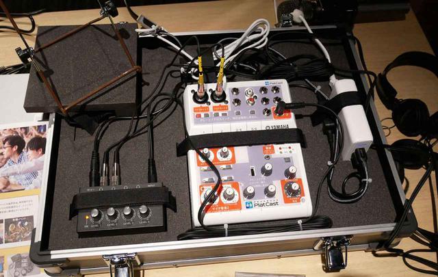 画像: アイ・オー・データ、本日よりクラウド型音声サービス「PlatCast」の運用を開始。ラジオDJやまだひさし氏も絶賛 - Stereo Sound ONLINE