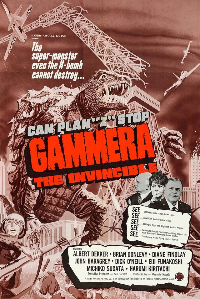 画像: 大怪獣ガメラ:アメリカ公開版  1966 監督:サンディ・ハワード 出演:アルバート・デッカー ブライアン・ドンレヴィ