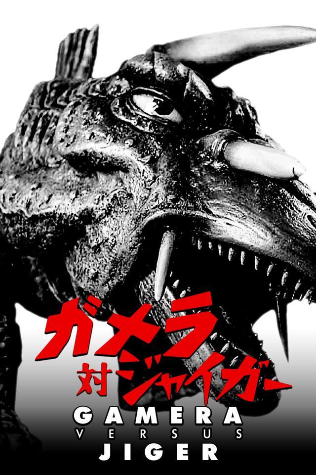 画像: 監督:湯浅憲明 出演:高桑勉 ケリー・バラス