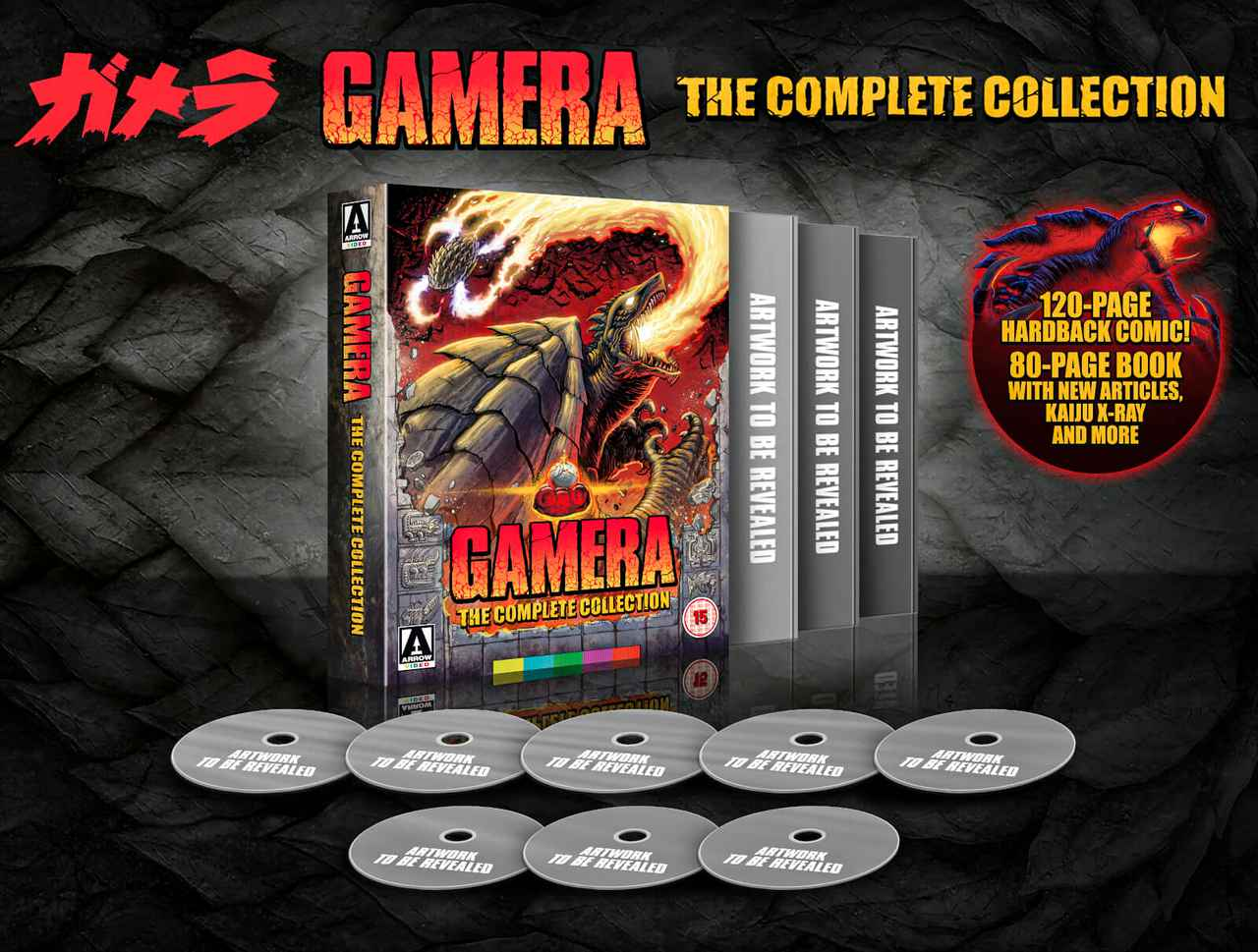 画像: GAMERA: THE COMPLETE COLLECTION - DELUXE BLU-RAY BOX SET OF THE ENTIRE GAMERA MOVIE SERIES