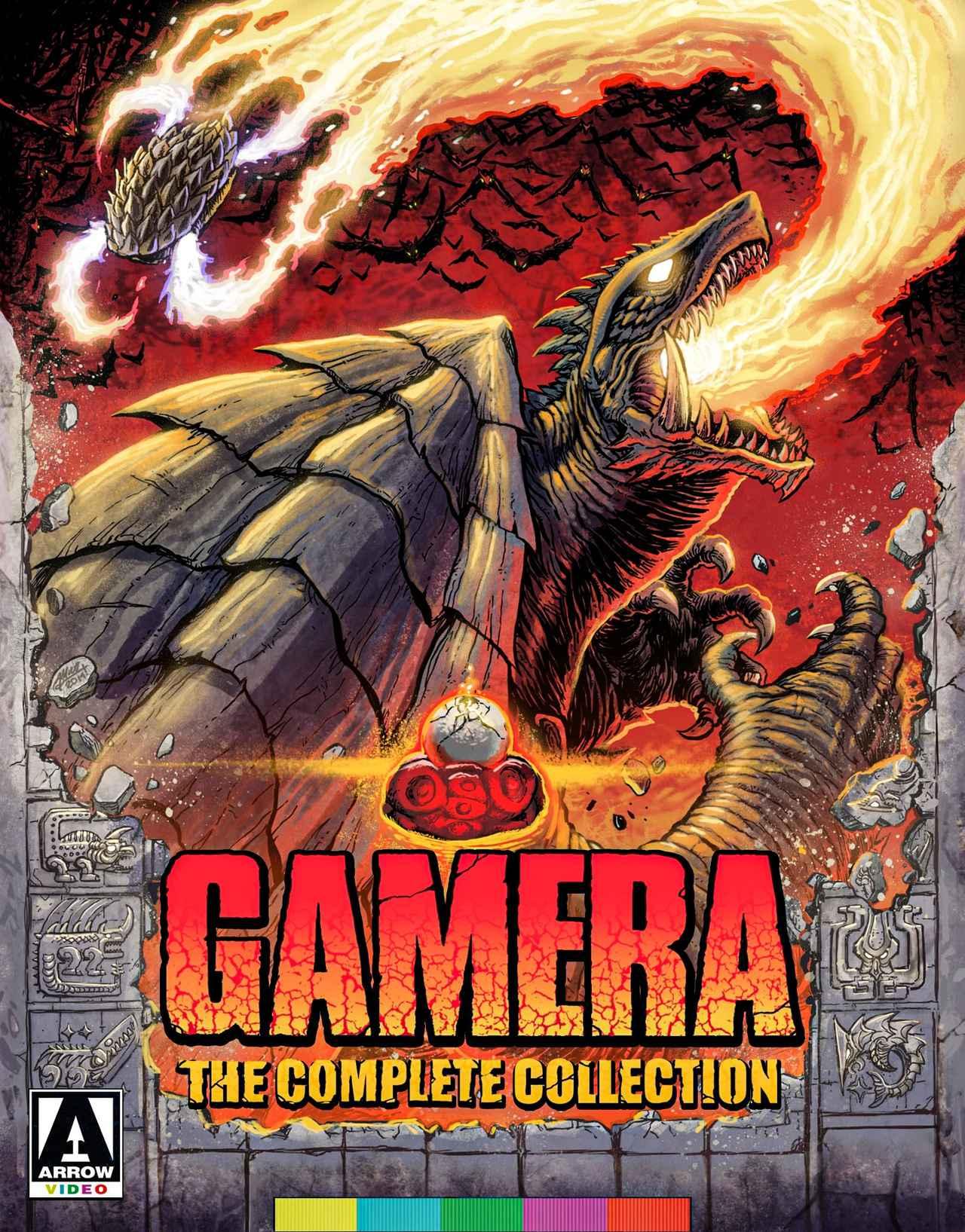 画像1: 大映が生んだ大特撮シリーズ『ガメラ:ザ・コンプリート・コレクション』【海外盤Blu-ray発売情報】