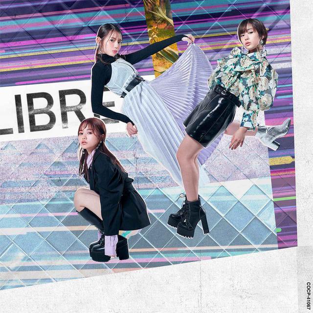画像: LIBRE (24bit/48kHz) / ONEPIXCEL