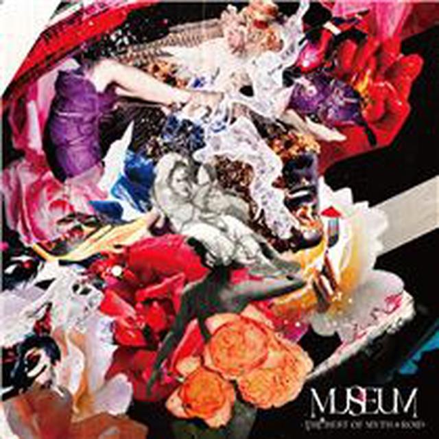 画像: MYTH & ROID ベストアルバム「MUSEUM-THE BEST OF MYTH & ROID-」 - ハイレゾ音源配信サイト【e-onkyo music】