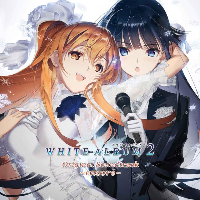 画像: WHITE ALBUM2 Original Soundtrack ~encore~(DSD 2.8MHz/1bit) / 小木曽雪菜 and more