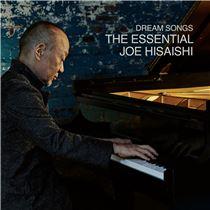 画像: Dream Songs: The Essential Joe Hisaishi - ハイレゾ音源配信サイト【e-onkyo music】