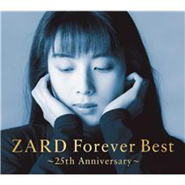 画像: ZARD Forever Best ~25th Anniversary~ - ハイレゾ音源配信サイト【e-onkyo music】