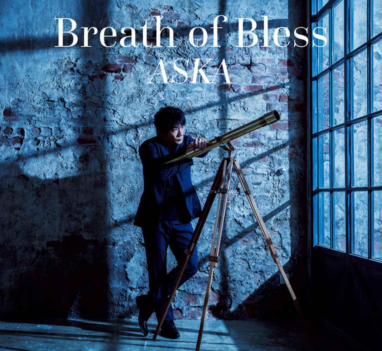 画像: Breath of Bless/ASKA