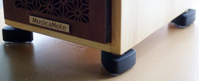 画像: ムジカノート、硬質系と軟質系の両方の特徴を備えたスピーカー用インシュレーター「ACC-004」を4月1日に発売。4個セットで8400円