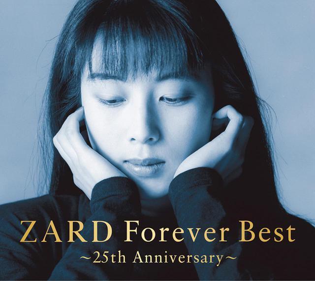 画像: ZARD Forever Best ~25th Anniversary~/ZARD