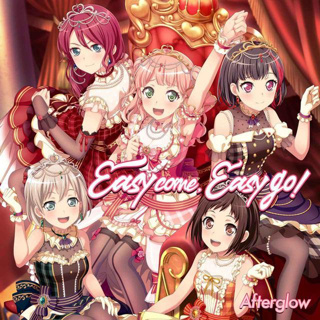画像: Easy come, Easy go!/Afterglow