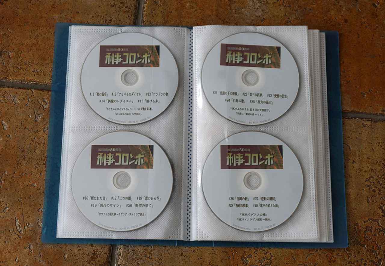 """画像1: 『刑事コロンボ』のNHK BS4Kでの放送が終了。1年3ヵ月をかけて、全69話を無事コンプリート! さて、この""""お宝""""をどう残す?【シリーズ:4K深掘り15】"""
