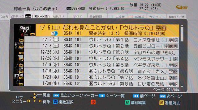 """画像3: 『刑事コロンボ』のNHK BS4Kでの放送が終了。1年3ヵ月をかけて、全69話を無事コンプリート! さて、この""""お宝""""をどう残す?【シリーズ:4K深掘り15】"""