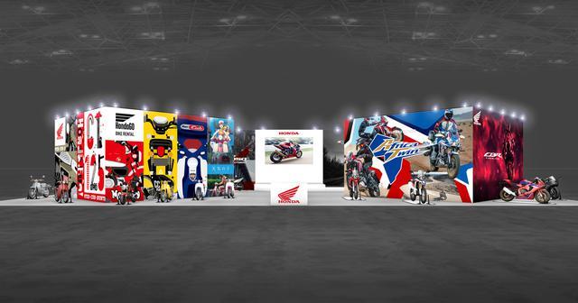 画像: Honda バーチャルモーターサイクルショー WEBサイト