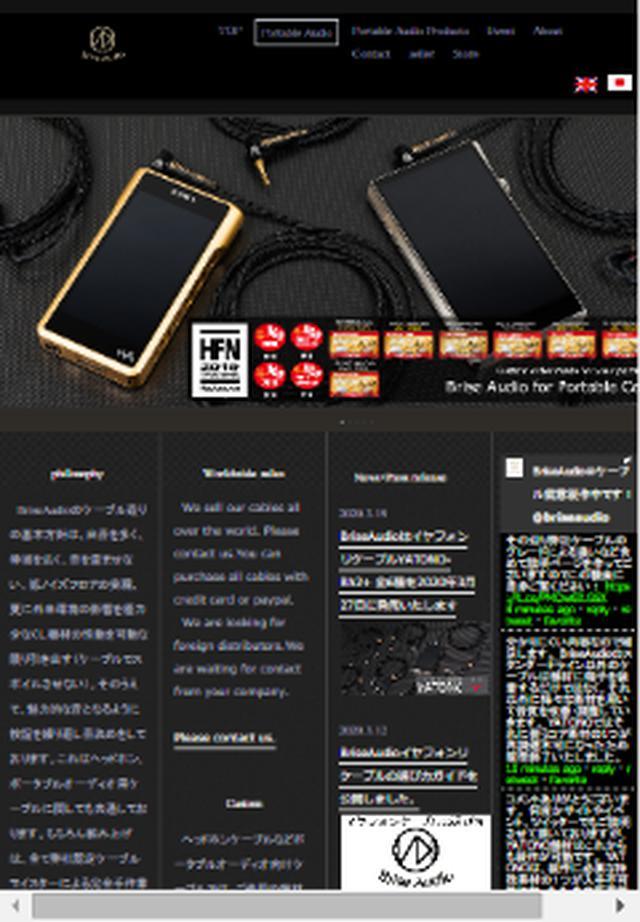 画像: 【2020年3月19日プレスリリーズ】イヤフォン用アップグレードケーブルYATONO-Rh2+全6種類を2020年3月27日に発売いたします。