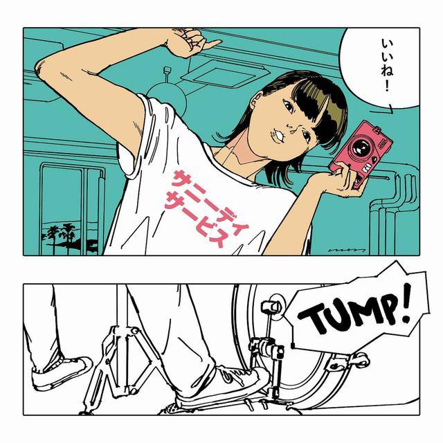 画像: いいね! / サニーデイ・サービス
