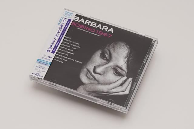 画像: バルバラ『ボビノ座のバルバラ・リサイタル '67』(Single Layer SACD+CD) SSVS-013~014 オーディオ評論家の和田博巳氏の愛聴版。オーディオ愛好家の間で人気がある www.stereosound-store.jp