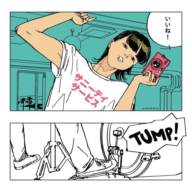 画像: いいね! / サニーデイ・サービス on OTOTOY Music Store
