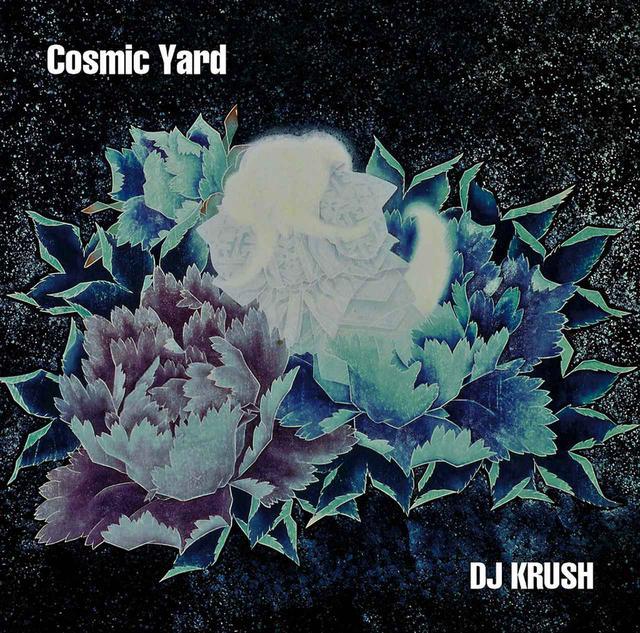 画像: Cosmic Yard(24bit/44.1kHz) / DJ KRUSH