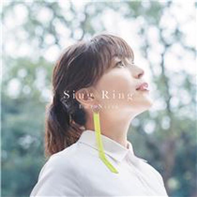 画像: Sing Ring - ハイレゾ音源配信サイト【e-onkyo music】
