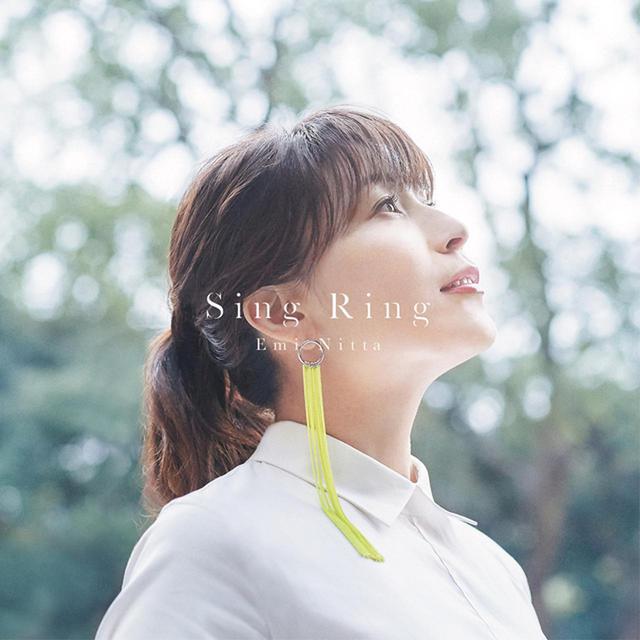画像: Sing Ring/新田恵海