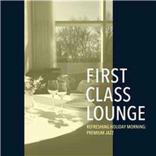 画像: First Class Lounge ~すっきり晴れた休日の朝の贅沢ジャズ~ - ハイレゾ音源配信サイト【e-onkyo music】