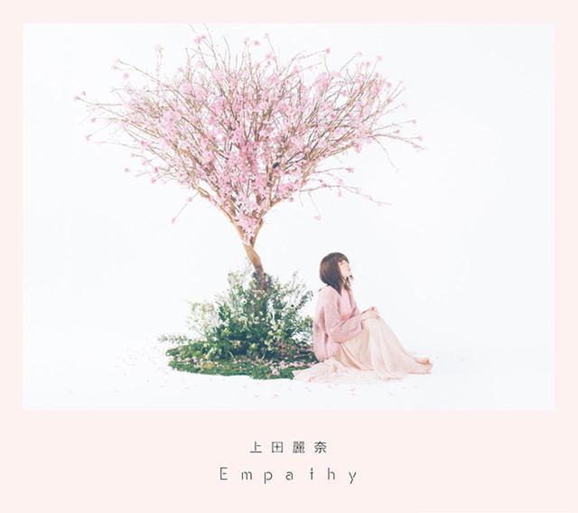 画像: Empathy/上田麗奈