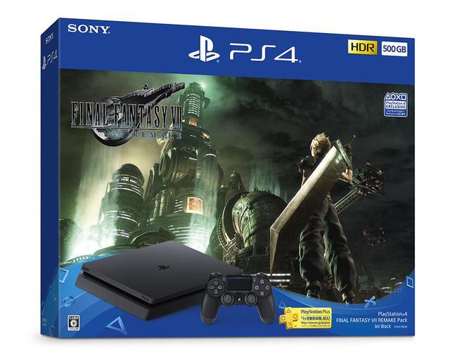 画像1: PlayStation 4で『FINAL FANTASY VII REMAKE』を始めようと思っている方に向けて。本体とソフトがセットになった『FINAL FANTASY VII REMAKE Pack』を4月10日から数量限定で発売